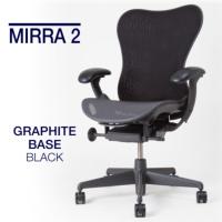 ミラ2チェアグラファイトブラック1
